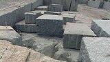 Memorial Quarry