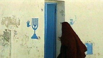 Djerba Island Jews