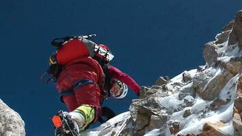 Mountain Summit Record