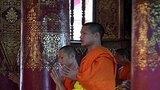 Luang Pra Bang