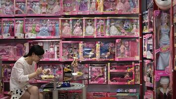 Inside the World's Largest Wholesale Market