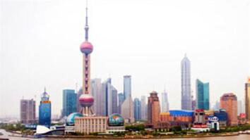 Shanghai: New Meets Old