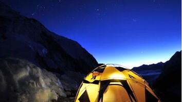 04/22/2009: Lhotse Face