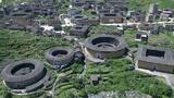 Take a Look inside China's Giant Communal Homes—the Fujian Tulou
